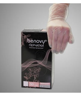 Перчатки виниловые Benovy Vinyl прозрачные 50 пар (100шт) размер M
